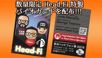 Headfi jp BioCard 2016 10 22