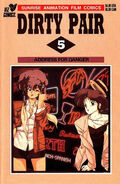 Dirty Pair Vol 2 5