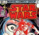 Star Wars 75