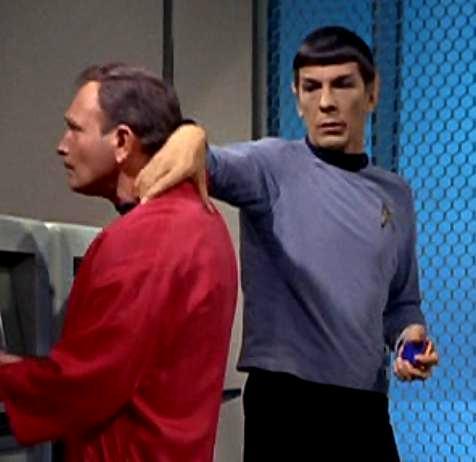 Vulcan neck pinch