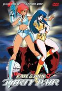Dirty Pair (1985)