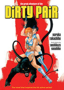 Great Adventures of the Dirty Pair