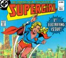 Daring New Adventures of Supergirl Vol 1