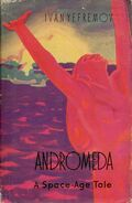 Andromeda - A Space Age Tale