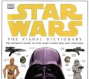 Star Wars/Books gallery