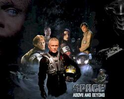 Space - Above and Beyond (TV series)