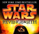Star Wars Episode III: Revenge of the Sith (novelization)