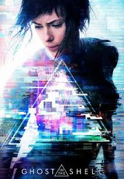 Ghost in the Shell (2017) 002
