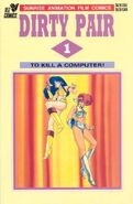 Dirty Pair Vol 2 1
