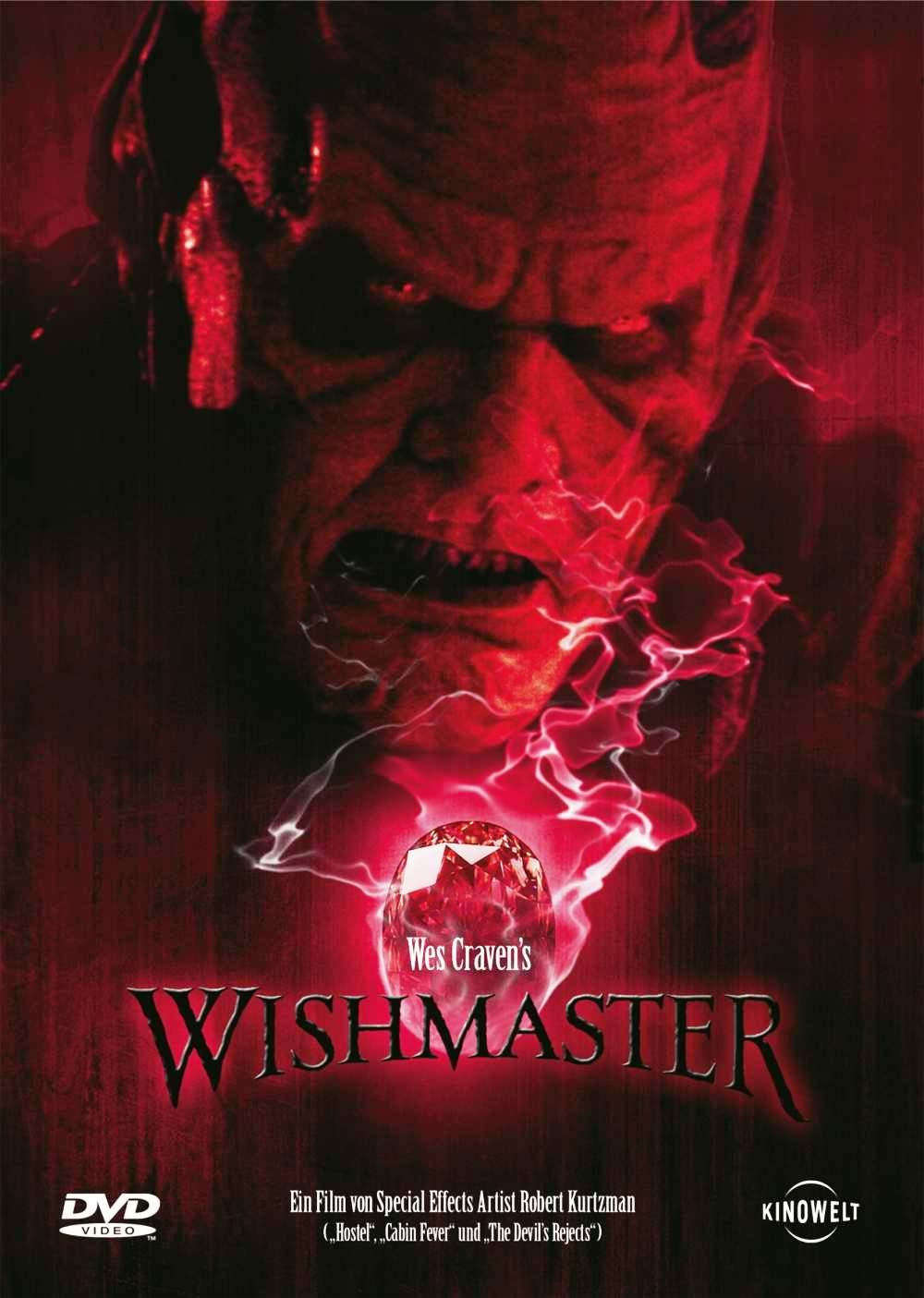 Программа wishmaster скачать бесплатно