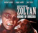 Zoltan, Hound of Dracula (1978)