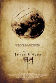 Seventh Moon 002