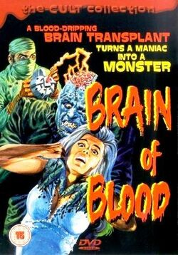 Brain of Blood