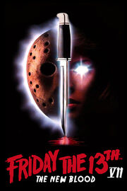 Friday the 13th Part VII - The New Blood 002