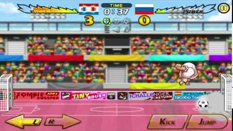 Boxing (Ground Shot)