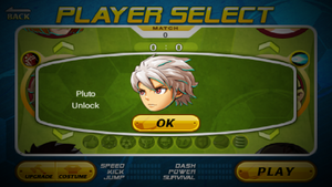 Unlock Screen Pluto