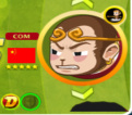 China Arcade