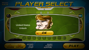 Unlock Screen United States