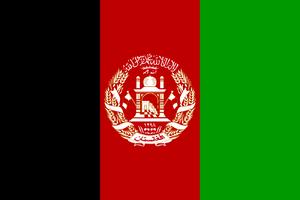 Afghanistanflagimage1