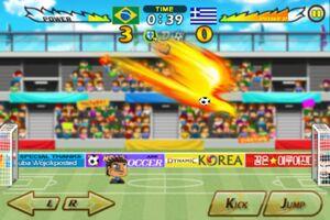Brazil VS Greece 2