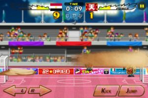 Egypt VS Asura 3