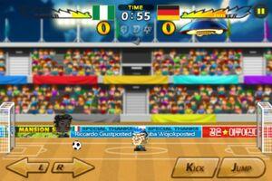 Nigeria VS Germany