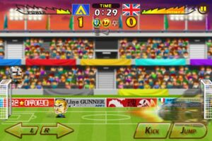 Cyborg VS United Kingdom 0