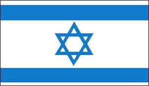 Israelvlag