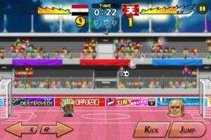 Egypt VS Asura 2