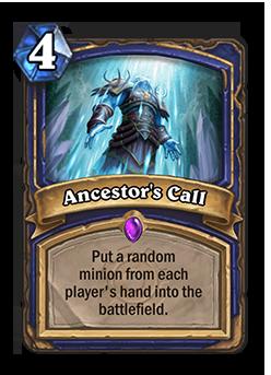 AncestorsCall