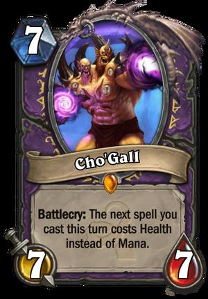 Cho'Gall