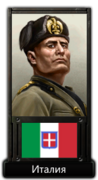 Country selection italy