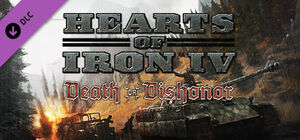 Banner Death or Dishonor