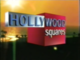 Hollywood Squares 2000 1a