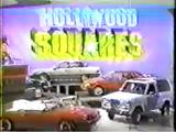 Hollywood Squares 1985 Pilot