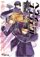Heavy Object v14