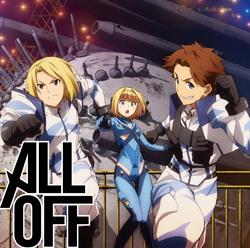 File:Never Gave Up - Anime Cover.jpg