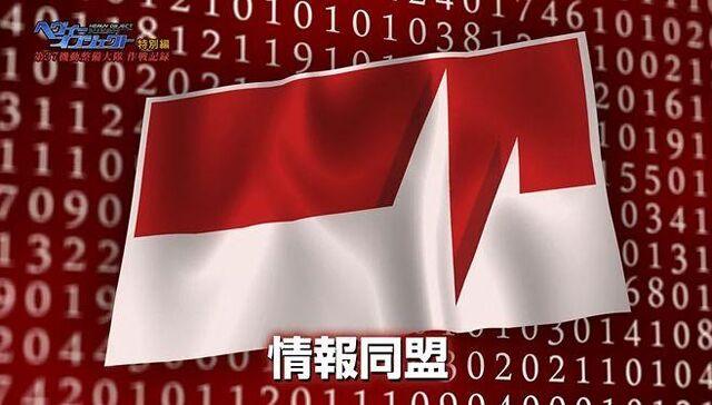File:Information Alliance - Flag.jpg