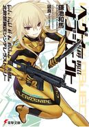 Heavy Object v13