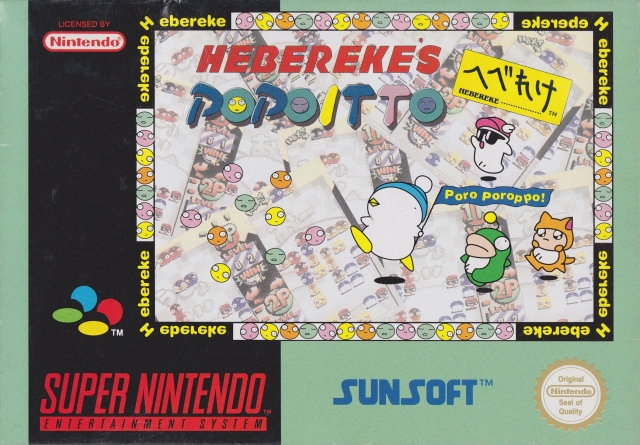 File:Hebereke's Popoitto European SNES Box Art.jpeg