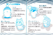 Hebereke Instruction Manual 3
