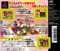 Thumbnail for version as of 14:12, September 27, 2015