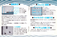 Hebereke Instruction Manual 8