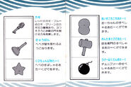 Hebereke Instruction Manual 12