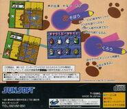 O-Chan No Oekaki Logic Sega Saturn Box Back