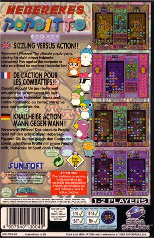 File:Hebereke's Popoitto European Sega Saturn Box Art Back.jpeg