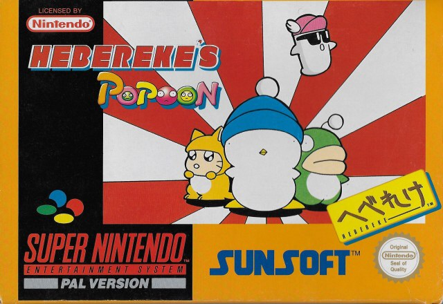 File:Hebereke's Popoon Box Art.jpg