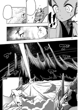 Chapter 104 2