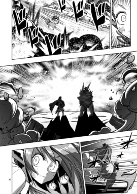 Chapter 104 3