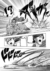 Chapter 104